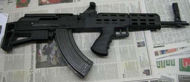 Bullpup Rifles